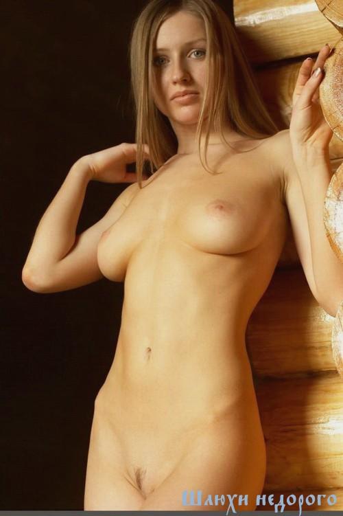 солон проституток